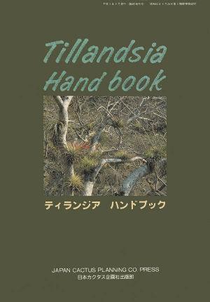 Shimizu - Tillandsia Handbook.jpg