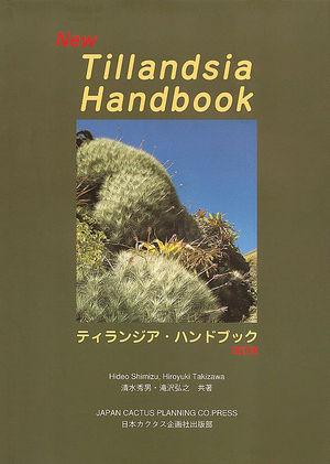 Shimizu - New Tillandsia Handbook.jpg